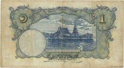 1 Baht THAÏLANDE  1935 P.022 TB+