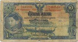 1 Baht THAÏLANDE  1936 P.026 B