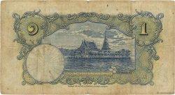 1 Baht THAÏLANDE  1936 P.026 pr.TB