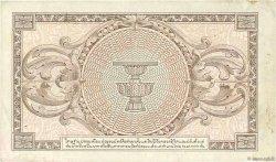 1 Baht THAÏLANDE  1946 P.063 TTB+