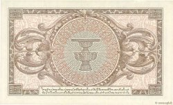1 Baht THAÏLANDE  1946 P.063 SPL+