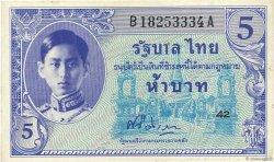5 Baht THAÏLANDE  1946 P.064 SPL