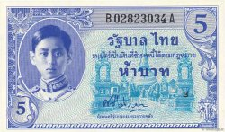 5 Baht THAÏLANDE  1946 P.064 NEUF