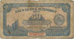 50 Avos MACAO  1946 P.038a B
