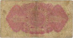50 Avos MACAO  1946 P.038a pr.TB