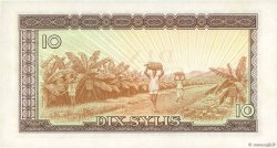 10 Sylis GUINÉE  1971 P.16 pr.NEUF
