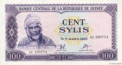 100 Sylis GUINÉE  1971 P.19 pr.NEUF