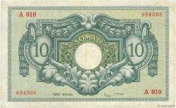 10 Somali SOMALIE  1950 P.13a TTB