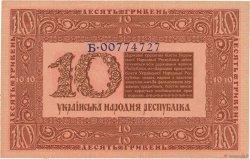 10 Hryven UKRAINE  1918 P.021b SPL