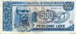 500 Lekë ALBANIE  1994 P.57a TB
