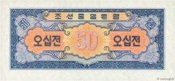 50 Chon CORÉE DU NORD  1959 P.12 NEUF