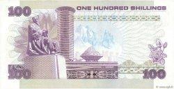 100 Shillings KENYA  1984 P.23c SPL