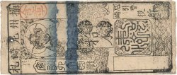 Hansatsu - Momme JAPON  1777 P.-- TTB+