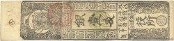 Hansatsu - Momme JAPON  1850 P.-- SUP