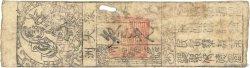 Hansatsu -  Momme JAPON  1850 P.-- TB