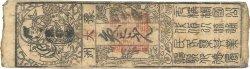 Hansatsu - Momme JAPON  1850 P.-- TB+