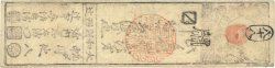 Hansatsu -  Momme JAPON  1850 P.--