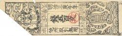 Hansatsu -  Momme JAPON  1850 P.-- TTB+