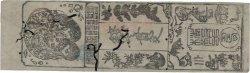 Hansatsu - Momme JAPON  1850 P.-- TTB