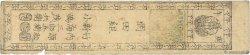 Hansatsu - Momme JAPON  1850 P.-- pr.TTB