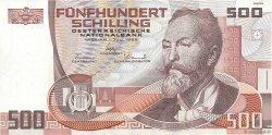 500 Schilling AUTRICHE  1985 P.151 SPL