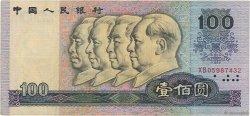 100 Yuan CHINE  1990 P.0889b pr.TTB