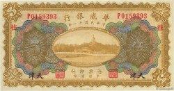 5 Yuan CHINE  1922 PS.0592b NEUF