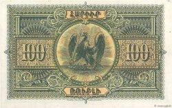 100 Roubles ARMÉNIE  1919 P.31 SUP