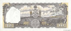 10 Mohru - 10 Rupees NÉPAL  1956 P.10 pr.NEUF