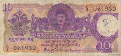 10 Ngultrum BHOUTAN  1974 P.03 TB