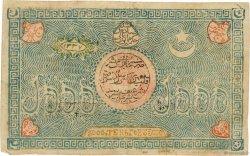 5000 Tengas OUZBEKISTAN  1918 P.18a TTB