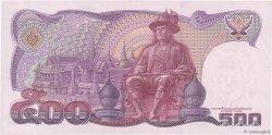 500 Baht THAÏLANDE  1988 P.091 pr.NEUF