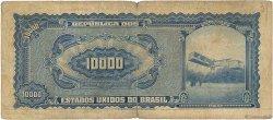 10000 Cruzeiros BRÉSIL  1966 P.182Ba B
