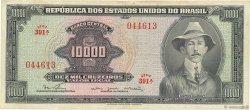 10000 Cruzeiros BRÉSIL  1966 P.182Ba TTB