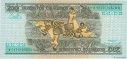 200 Cruzeiros BRÉSIL  1984 P.199b NEUF