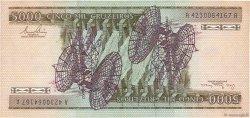 5000 Cruzeiros BRÉSIL  1981 P.202a pr.TTB