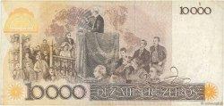 10000 Cruzeiros BRÉSIL  1984 P.203a TB