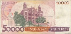 50000 Cruzeiros BRÉSIL  1984 P.204a TB+