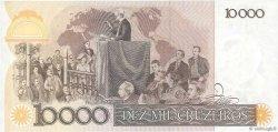 10 Cruzados sur 10000 Cruzeiros BRÉSIL  1986 P.206 NEUF