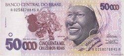 50000 Cruzeiros Reais BRÉSIL  1994 P.242 SUP