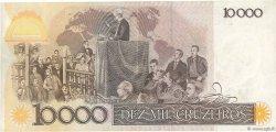 10000 Cruzeiros BRÉSIL  1984 P.203a TTB