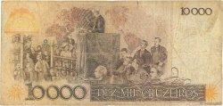 10000 Cruzeiros BRÉSIL  1985 P.203b B