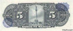 5 Pesos MEXIQUE  1969 P.060j NEUF