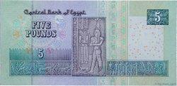 5 Pounds ÉGYPTE  2015 P.New NEUF