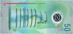 50 Rufiyaa MALDIVES  2015 P.New NEUF