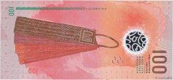 100 Rufiyaa MALDIVES  2015 P.New NEUF