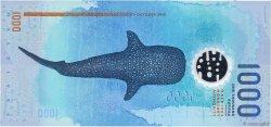 1000 Rufiyaa MALDIVES  2015 P.New NEUF
