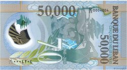 50000 Livres LIBAN  2015 P.New NEUF