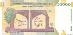 50000 Rials IRAN  2014 P.155 NEUF