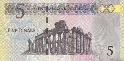 5 Dinars LIBYE  2015 P.77 NEUF